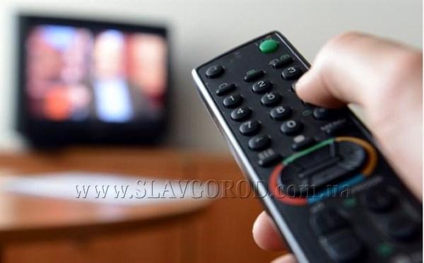 В Славянске закрылся телеканал САТ, который принадлежал бывшему мэру города