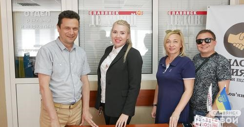 В июле Славянск примет Inclusion Fest -2021