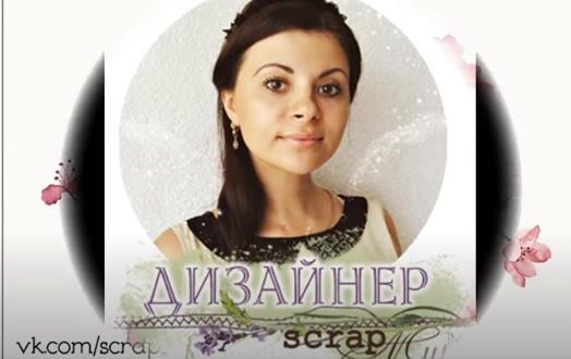 Как превратить хобби в бизнес: экономитска из Славянска прошла этот путь. Она создает живые» 3D-альбомы