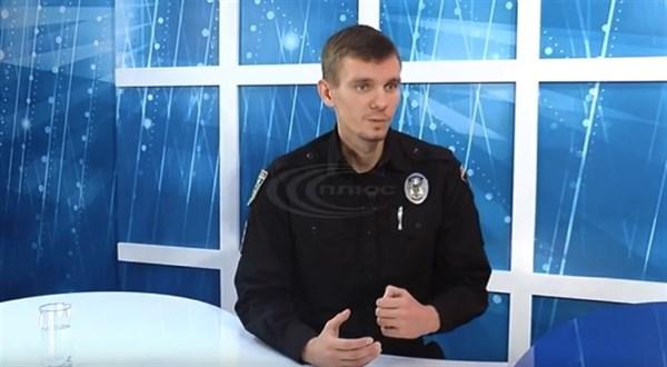 «У сотрудников глаза горят»: начальник патрульной полиции Краматорска и Славянска рассказал о работе своих подчиненных