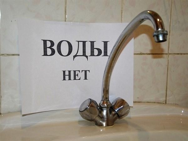 Понедельник станет безводным днем для части Славянска: опубликованы адреса, где не будет воды
