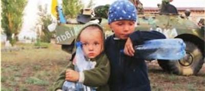 В Славянске присваивают статус детям, пострадавшим от военного конфликта