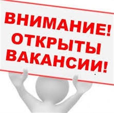 Работа в Славянске: какие вакансии предлагает местный центр занятости