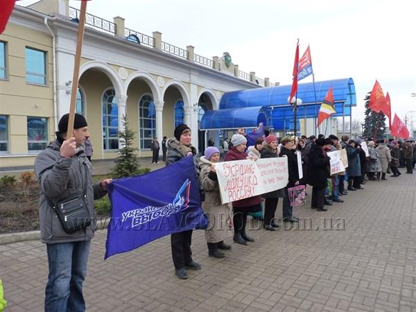 В Славянске прошёл митинг дружбы: люди просились в Россию и плакали, провожая поезд Кисловодск-Москва (ФОТО, ВИДЕО)