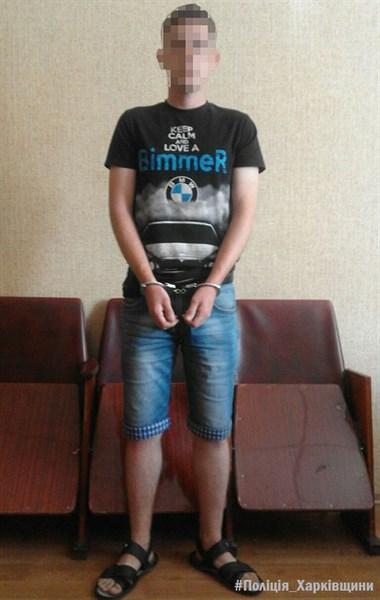 В Славянске задержан парень, который подозревается в ограблении кредитных учреждений
