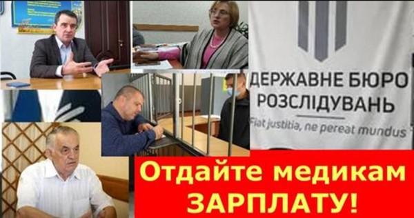 Медицину Славянска ждут очередные проблемы?