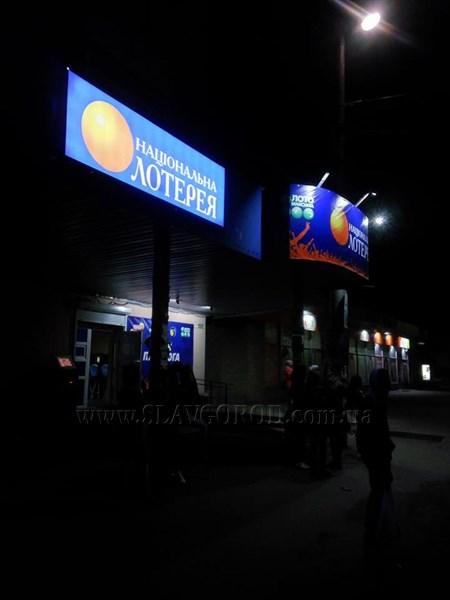 Славянск - город игровых клубов: работают и днем и ночью (ФОТОФАКТ)