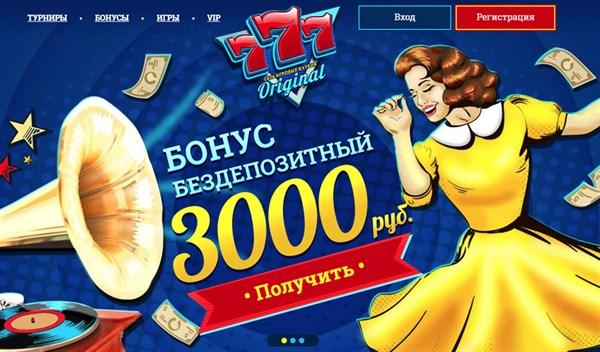 Почему казино 777 Ориджинал популярно среди украинцев?