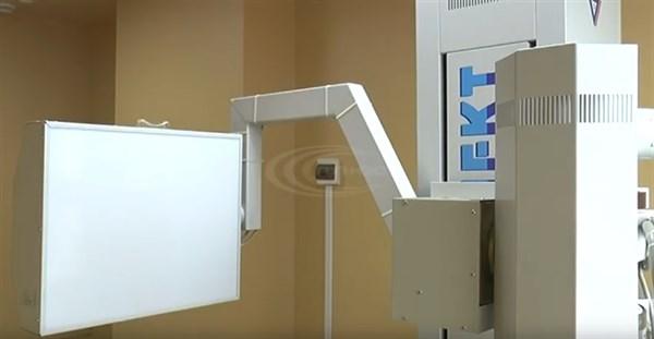 В Славянске появился современный флюорографический кабинет, который ждали 4 года