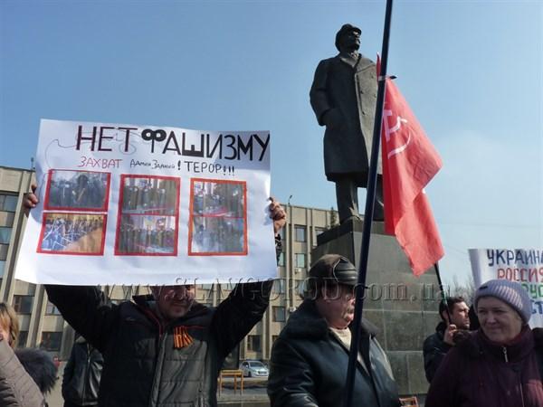 Памятник Ленину в Славянске охраняли несколько тысяч горожан. Смельчаки, обещавшие снести  его, так и не появились