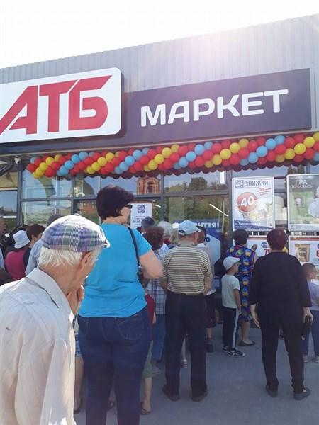 Как в Славянске первый супермаркет сети АТБ открывали (ФОТО)