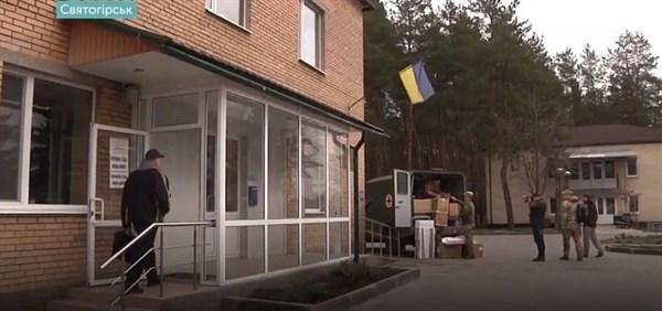 В Святогорске госпиталь для ветеранов войны получил гуманитарную помощь от командующего ООС