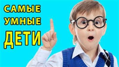 Детей Славянска приглашают на обучение в международную школу инновационного обучения