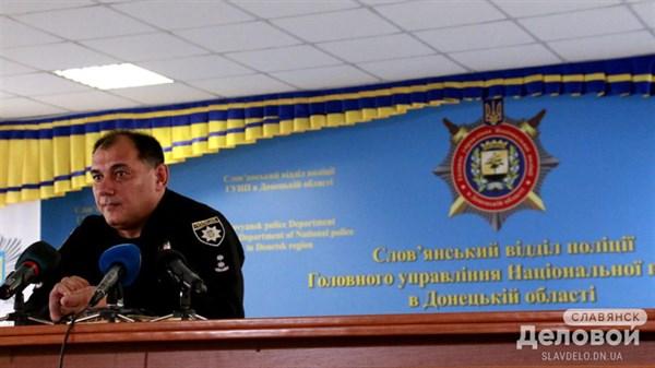 В понедельник с 10 до 13 жителей Славянска готов принимать начальник городской полиции