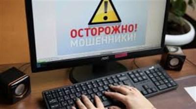 В славянском районе от рук мошенницы пострадала пенсионерка, купившая банку меда за 25 тысяч