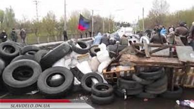 В Славянске задержаны местные жители, которые за сухпайки в 2014 году помогали бандформированиям