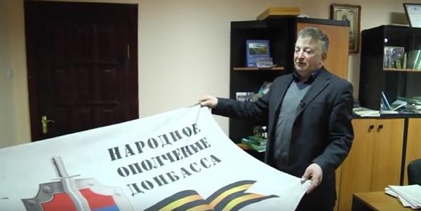 Флаг «Ополчения Донбасса», сорванный со здания горотдела милиции Славянска, до сих пор хранится в шкафу у местного жителя