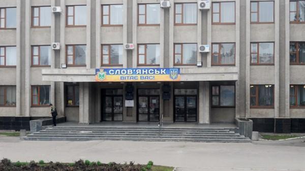 Депутаты Славянска инициируют созыв незакрытой сессии