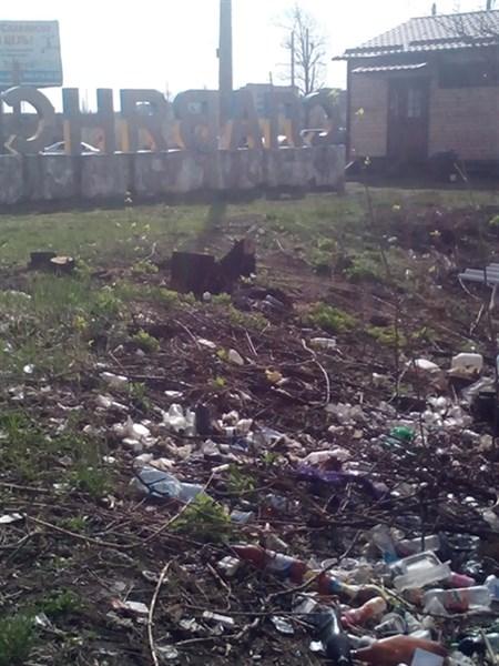 При выезде в Славянск за стелой с названием города образовалась помойка (ФОТОФАКТ)