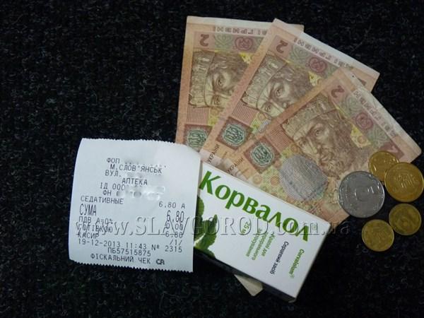Из аптек Славянска исчезнут «Корвалол» и «Корвалдин».  Гослекслужба усомнилась в качестве этих лекарственных препаратов