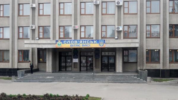 Славянск оптимизирует свои коммунальные предприятия