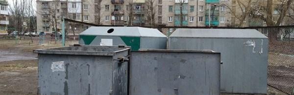 В Славянске жгут и крадут мусорные контейнеры