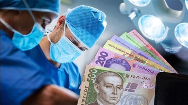 Медработники Славянска получили долгожданное финансирование