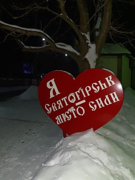«Святогорск – место особенное»: пользователь соцсетей разрекламировала город и порекомендовала приезжать сюда из столицы