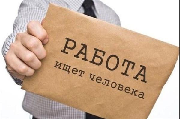 В Славянске опять объявили конкурс на должность начальника управления ЖКХ