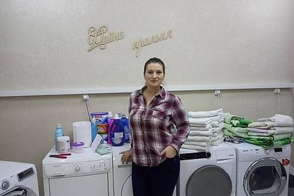Жителька Слов'янська відкрила пральню і мріє про розширення бізнесу