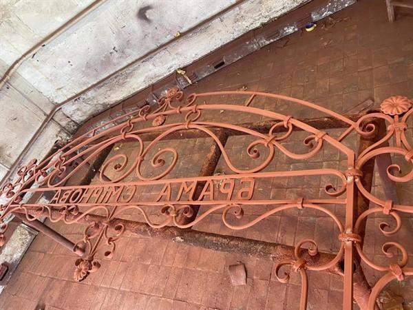 Инициатор проекта «Брама Смирнова» в Славянске показал фото кованых элементов