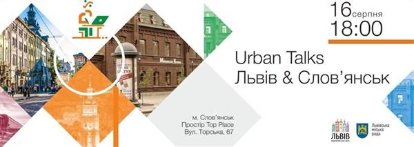 Зачем мэр Львова едет в Славянск? Стала известна программа дружественного диалога