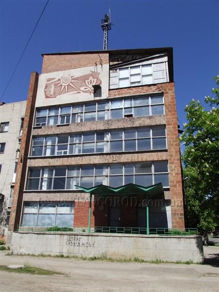 Стала известна стоимость здания, в котором в Славянске планируется создать «Прозрачный социальный офис»