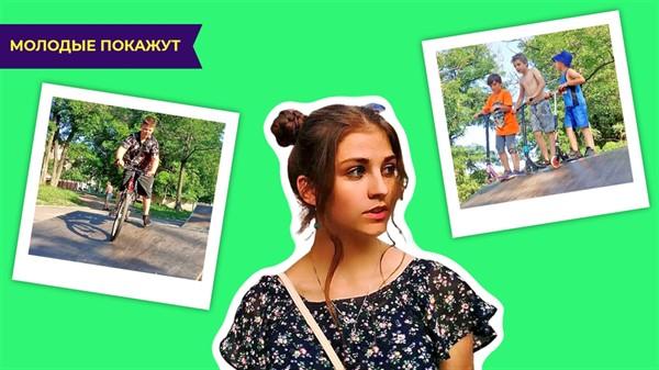 Ximikdrom: школьница создала скейт-парк в Славянске
