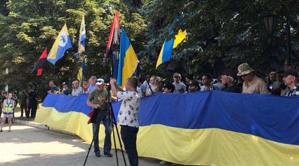 В облцентре протестуют против назначения Ляха головой ВГА Славянска