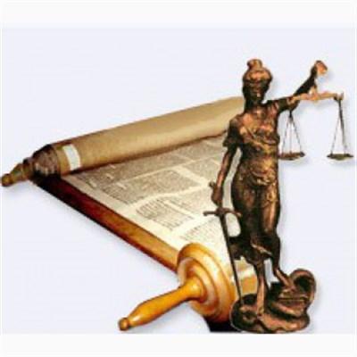 закон