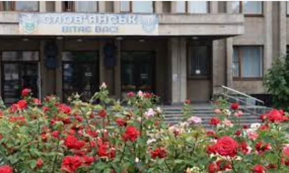 Славянскому горсовету не удалось вынести недоверие мэру