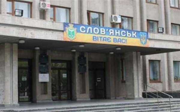 С введением ВГА горсовет Славянска ждут определенные изменения
