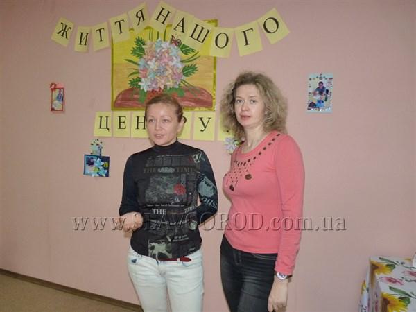 В Донецком областном центре социальной реабилитации в Славянске провели семинары, направленные на помощь при эмоциональном выгорании