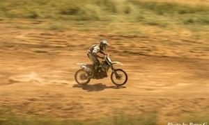 Соревнования по мотокроссу в Славянске