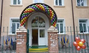 Открытие детского сада в Славянске