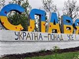 Славянск три года назад: как все происходило
