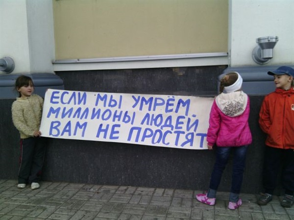 http://slavgorod.com.ua/Images/Upload/NewsArticle/7cfQFYV/thumbs/_lJHqlWF2FnNj.jpg