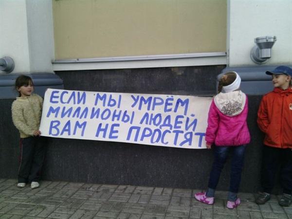 http://slavgorod.com.ua/Images/Upload/NewsArticle/7cfQFYV/thumbs/_lJHqlWF2FnNj.jpg