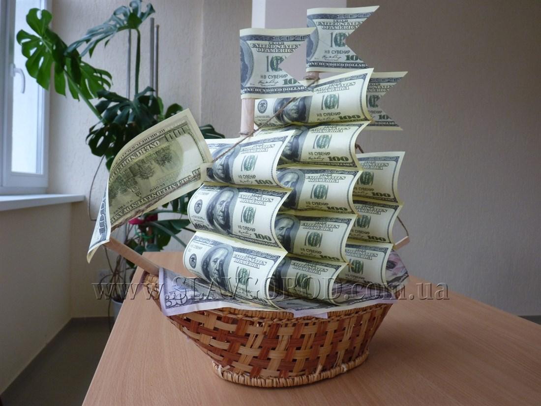 Подарить деньги поделки