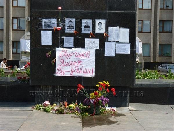 http://slavgorod.com.ua/Images/Upload/NewsArticle/e2sSf84/thumbs/_1MbN2a8UAbW1.jpg